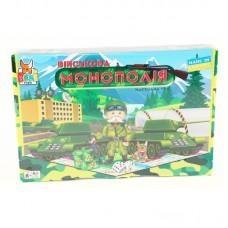 """Игра """"Монополия военная"""" BONI TOYS"""