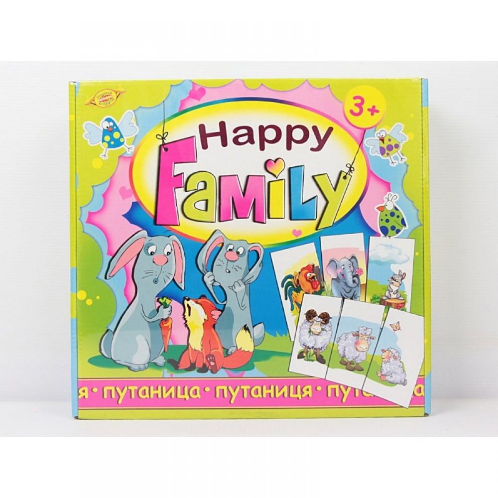 """Игра """"Путаница.Happy Family"""" МАСТЕР"""
