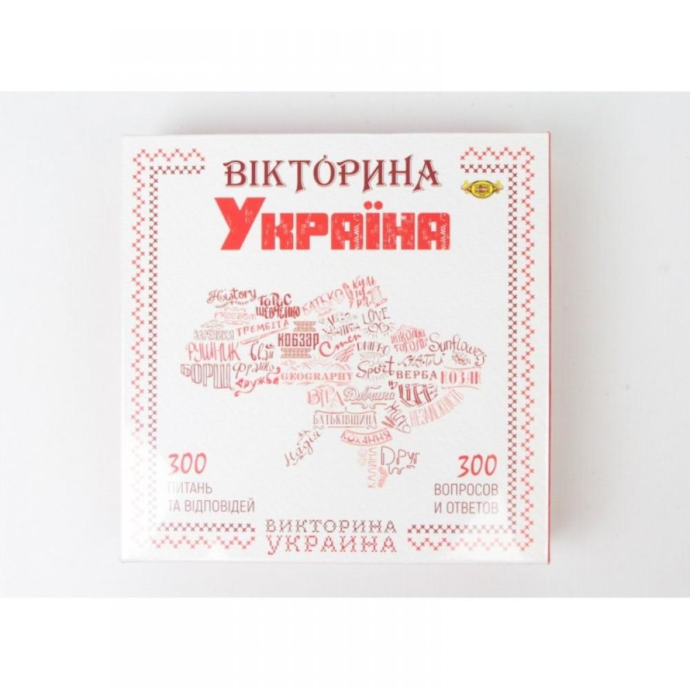 """Игра """"Викторина Украина"""" МАСТЕР"""