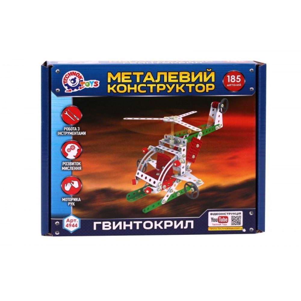 """Металлический конструктор """"Вертолет"""" ТЕХНОК"""