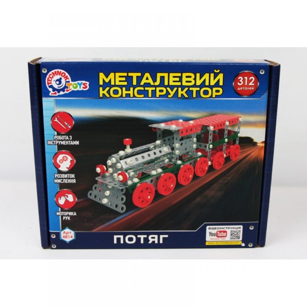 """Металлический конструктор """"Поезд"""" ТЕХНОК"""