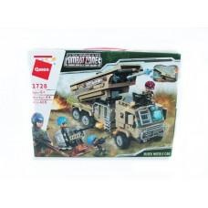 Конструктор в коробке