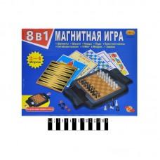 Шахматы 8 в 1 в коробке