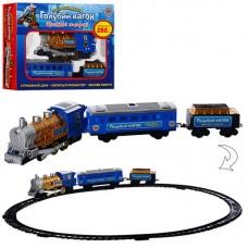"""Ж.Д. """"Голубой вагон"""" в коробке"""