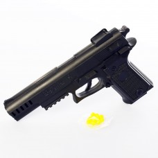 Пистолет с пулями в пакете