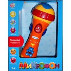 Микрофон в коробке
