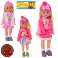 Кукла в пакете