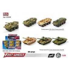 Мет. танк в коробке