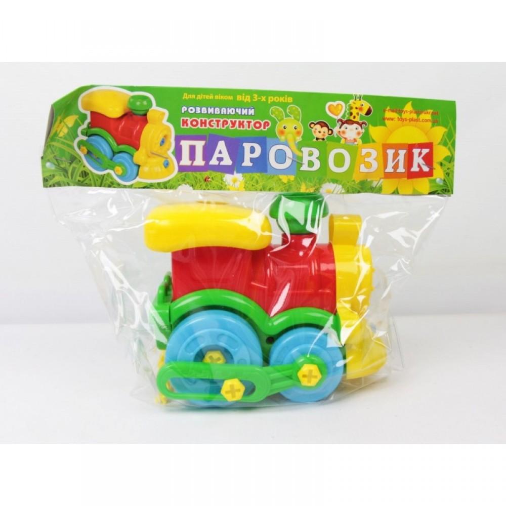 МЕРЕФА Паровоз - конструктор
