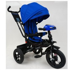 Велосипед трехколесный TURBOTRIKE М 5448HA-10 Синий