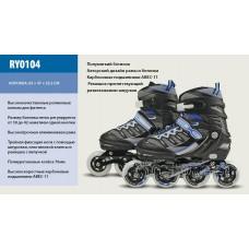 Ролики RY0104