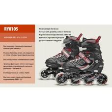 Ролики RY0105