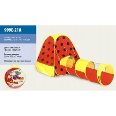 Детская палатка 999E-21A