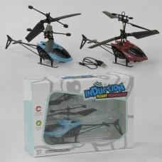 Вертолёт JJOO 802-3-4