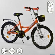 """Детский велосипед 20"""" дюймов G-20664 """"CORSO"""""""