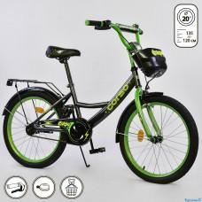 """Детский велосипед 20"""" дюймов G-20288 """"CORSO"""""""