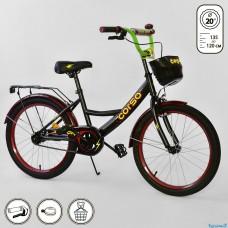 """Детский велосипед 20"""" дюймов G-20770 """"CORSO"""""""