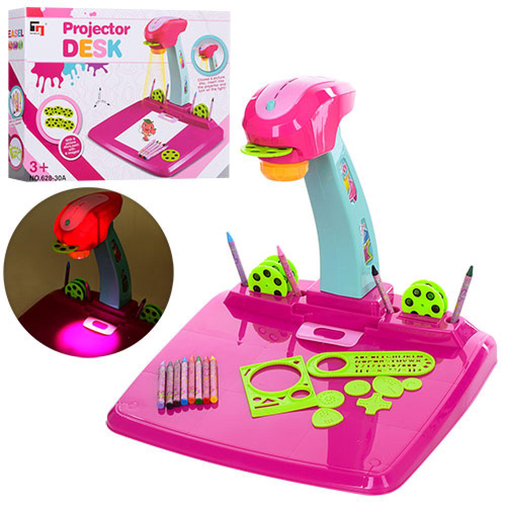 Детский Проектор 628-30A