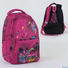 Рюкзак школьный С 36255