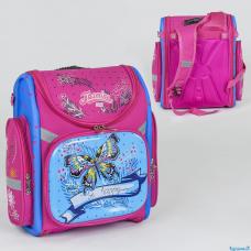Рюкзак школьный каркасный C 36186