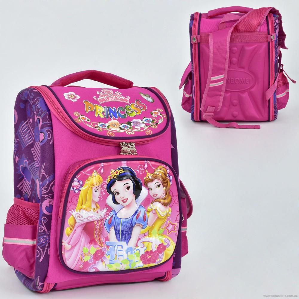 Рюкзак школьный N 00136