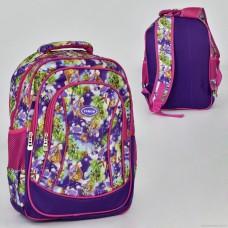 Рюкзак школьный N 00237