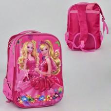 Рюкзак школьный N 00246