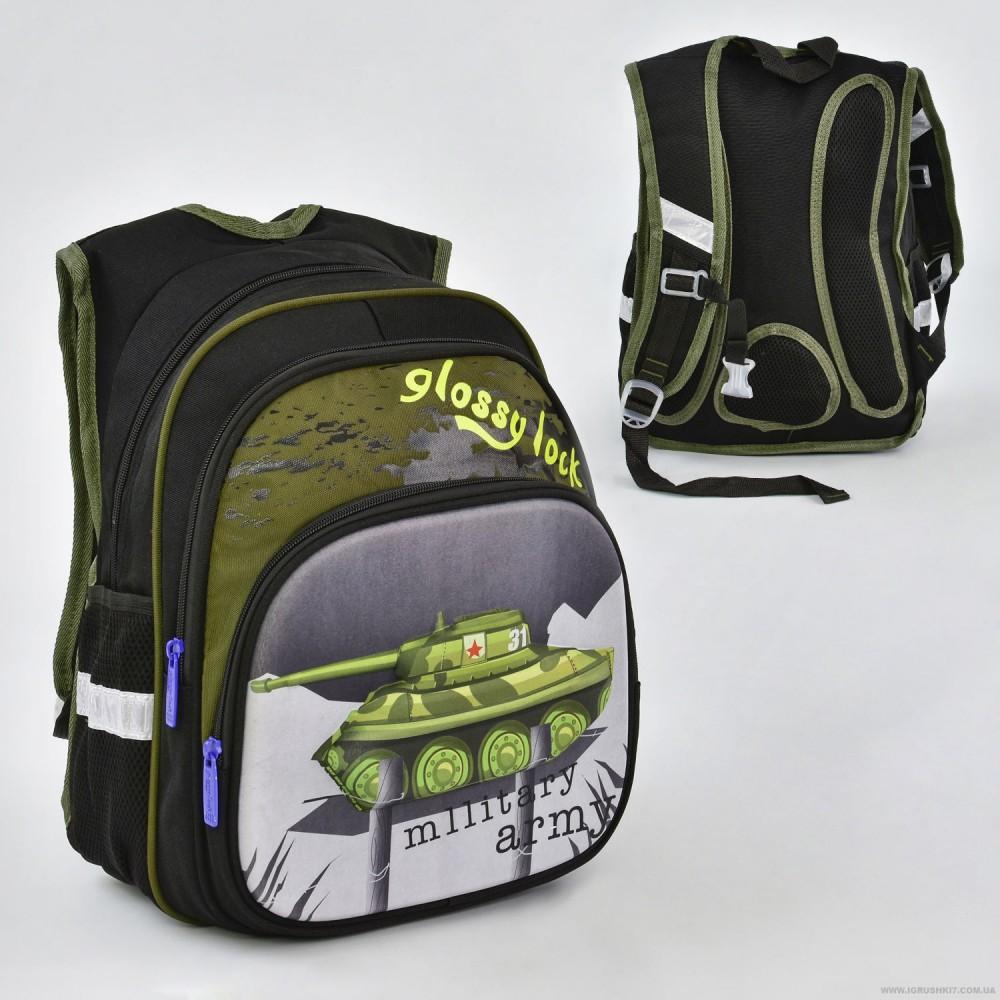 Рюкзак школьный N 00232