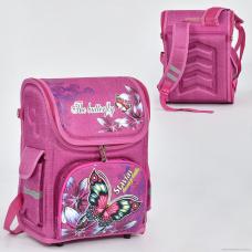 Рюкзак школьный каркасный N 00130