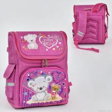 Рюкзак школьный каркасный N 00129