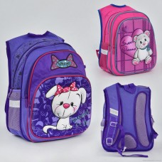 Рюкзак школьный N 00230