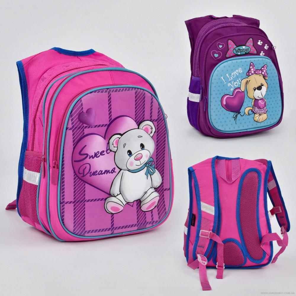 Рюкзак школьный N 00229