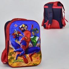 Рюкзак школьный N 00240