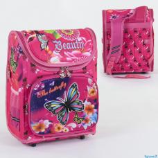 Рюкзак школьный каркасный С 36175