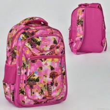 Рюкзак школьный N 00239
