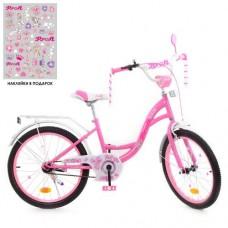 Велосипед детский PROF1 20д. Y2021