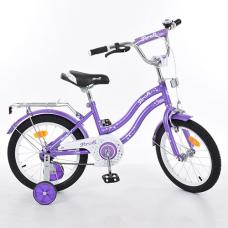 Детский Велосипед 18Д. Y1893