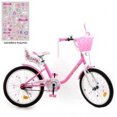 Велосипед детский PROF1 20д. Y2081-1K