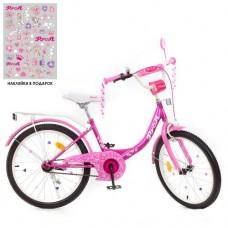 Велосипед детский PROF1 20д. Y2016