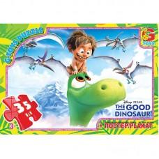 """Пазлы""""Хороший динозавр"""", 35элементов"""