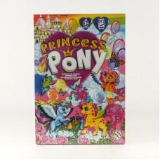 Развлекательная игра Принцесса Pony
