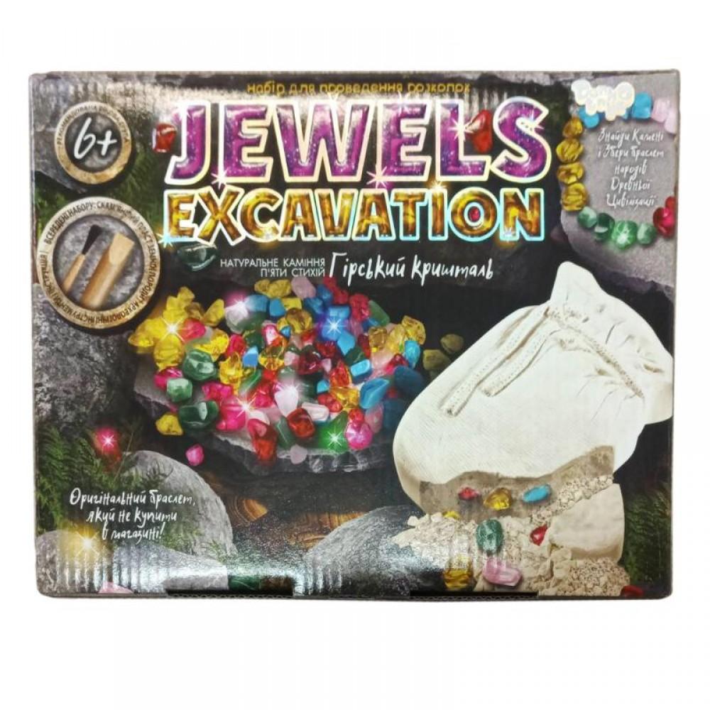 """Набор для проведення розкопок """"JEWELS EXCAVATION"""""""