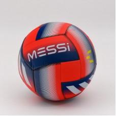 """Мяч футбольный""""Messi"""""""