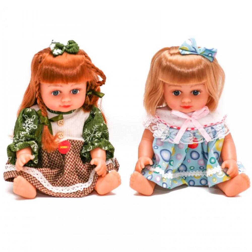 """Кукла """"АЛИНА """""""